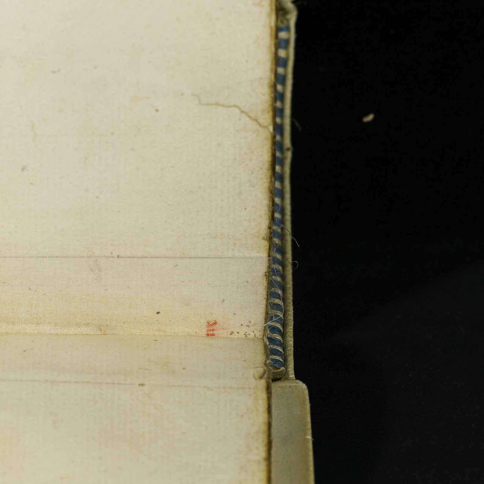 Letters in the inner corner, fol. 38r